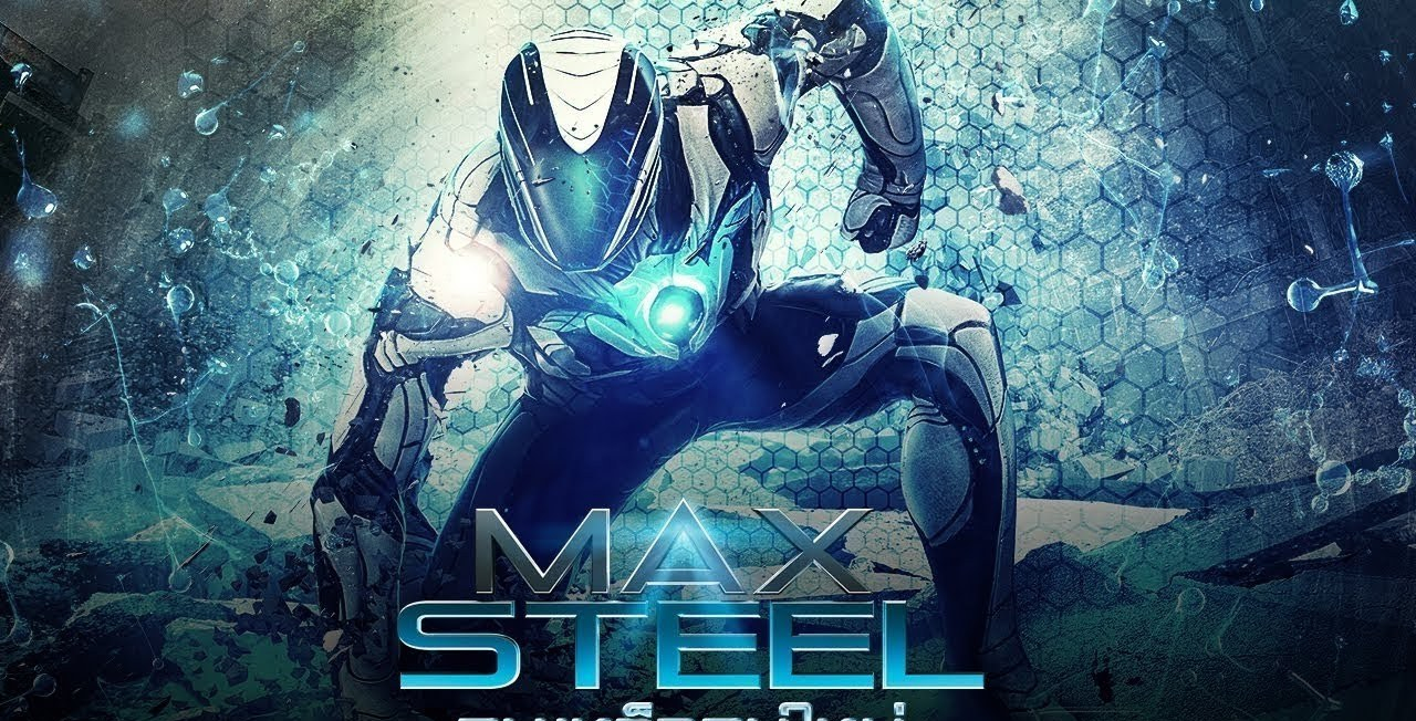 MAX STEEL WS POSTER