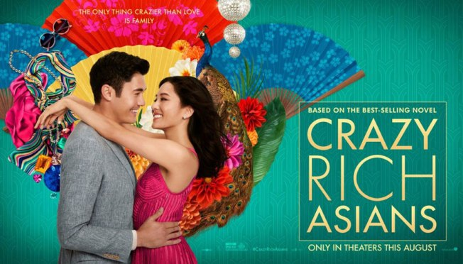 CRAZY RICH ASIANS WS MOVIE POSTER