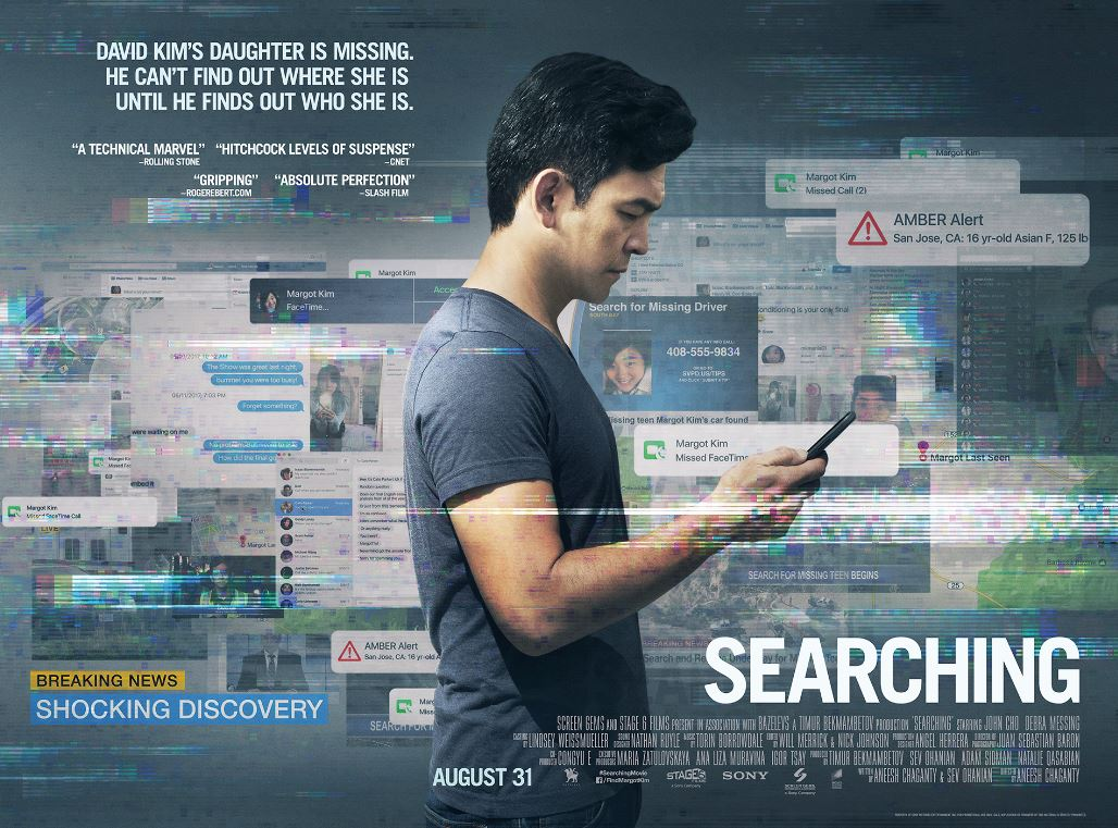 Image Result For Review Film Searching